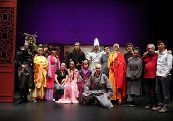 Les Premières Rencontres du Théâtre chinois