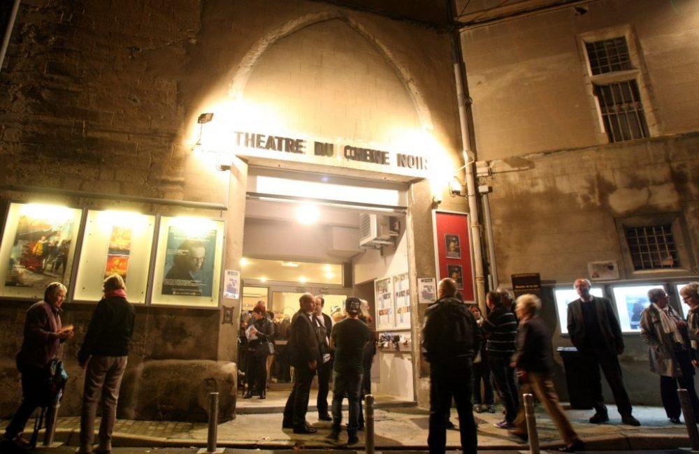 Entrée du Théâtre du Chêne Noir