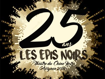 logo25 ans Epis Avignon 2016