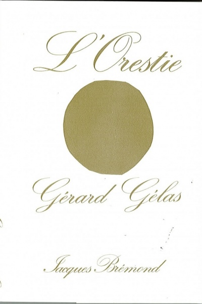 L'Orestie de Gérard Gelas