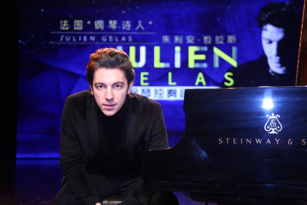 concert julien gelas theatre du chene noir 2 1