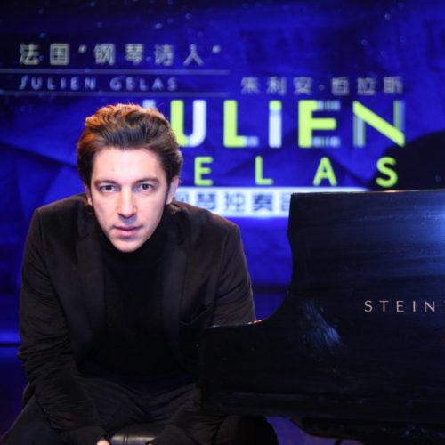 concert-julien-gelas-theatre-du-chene-noir (2)